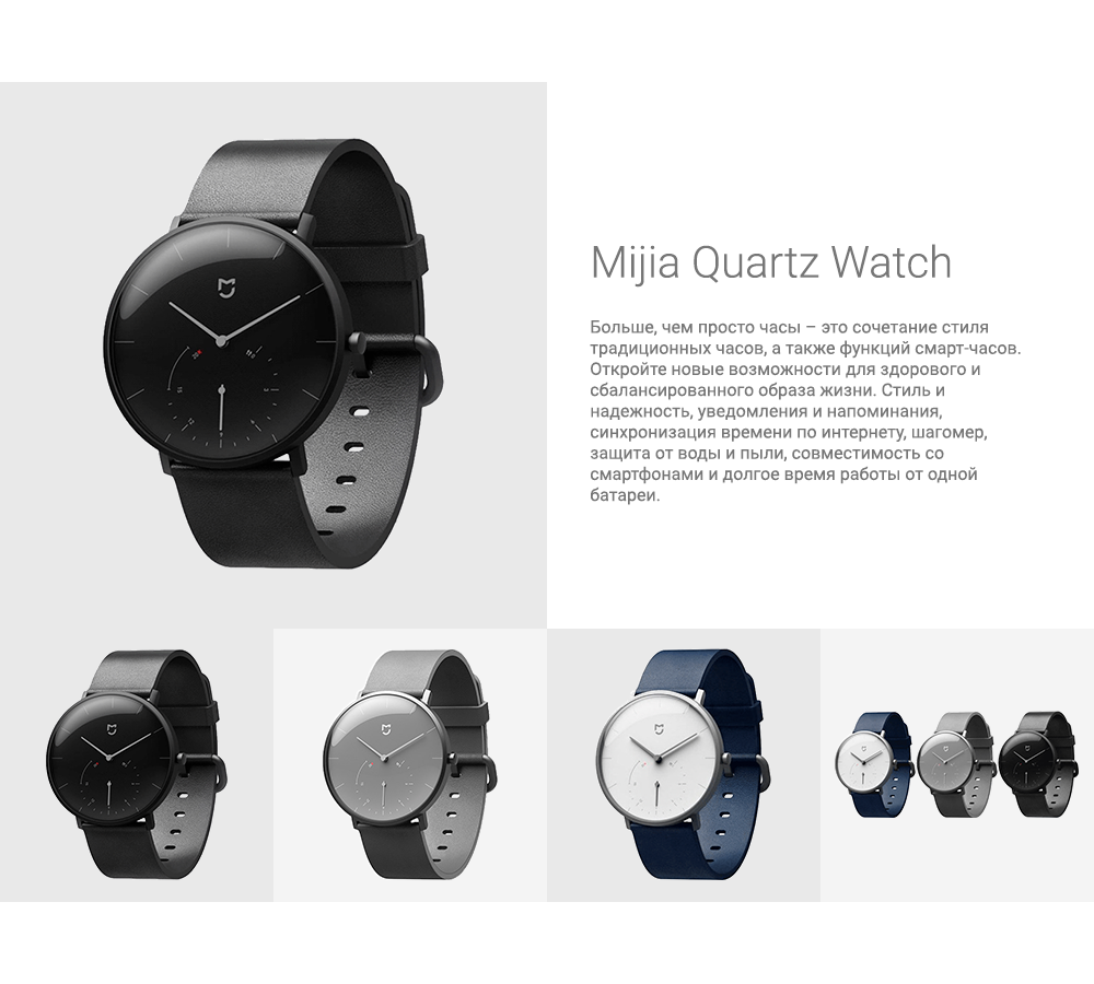 mijia quartz watch купить