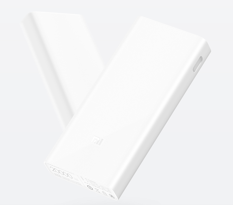 Mi Power Bank 2C купить